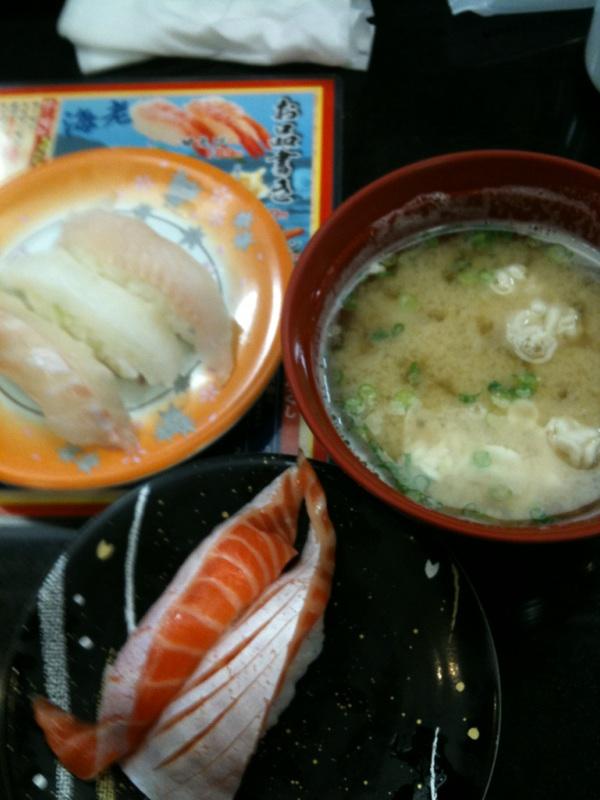 タチお味噌汁.jpg